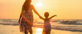 Туристическая страховка для ребенка