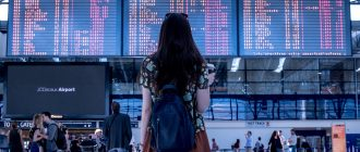 Несчастные случаи в аэропортах. Как их избежать