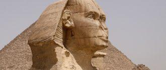 Медицина в Египте. Особенности и клиники