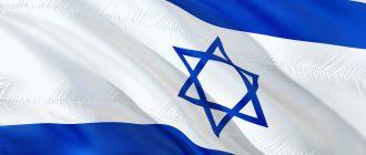 Медицина в Израиле - что нужно сделать перед тем, как ехать лечиться