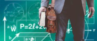 Страхование студентов, уезжающих за рубеж