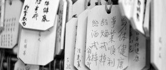 медицина в Китае